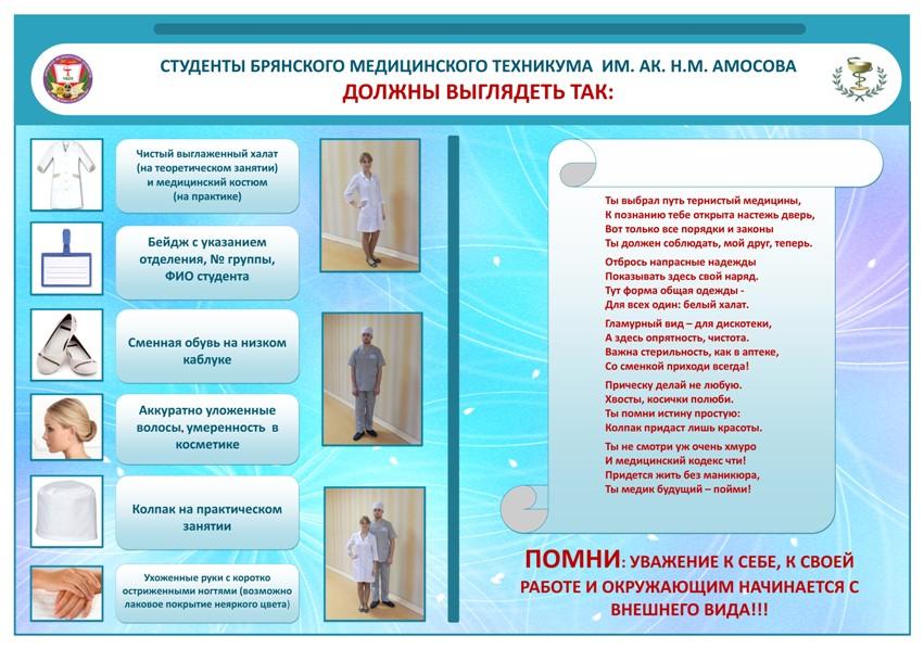 vneschnij-vid-studenta-novyij